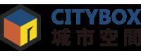 CITYBOX城市空間-個人迷你倉庫出租 | 首租用戶享50%優惠